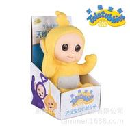 18cm Genuine Teletubby Figure Children's Puzzle Plush Toy Doll Creative Crane Machine Mother and Baby Birthday Gift