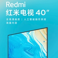 代購 紅米電視 40吋 R40A 現貨