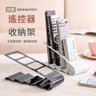 【Ainmax 艾買氏】四格遙控器收納架 桌面電視空調遙控器收納座 遙控器座(鐵藝四格 商品隨機出貨)