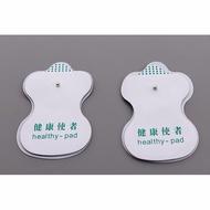 兩片裝,電貼片-經絡理療儀 專用