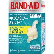 Band-Aid水凝膠防水透氣繃-一般型 10入
