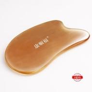 牛角刮痧板套裝全身通用刮痧油面部臉部頸部背部撥筋棒非砭石