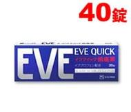 """40片EVE QUICK""""夏娃快速頭痛藥""""[Ss製藥][解熱鎮痛藥] kenko express"""