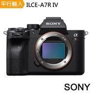 【SONY】ILCE a7R IV / A7R4 Body 單機身* (中文平輸) 送大吹球清潔組+硬式保護貼
