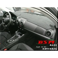 BSM|專用仿麂皮避光墊|Audi A3 S3 RS3 8P 8VABT MTM S-Line