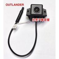 三菱OUTLANDER專用款高階倒車攝影顯影鏡頭免鑽洞不破壞車體品質超越原廠件