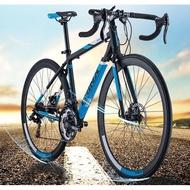 Trinx 21 speed 700c Road Bike