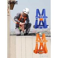 安全繩 欣達高空作業安全帶五點式安全繩套裝空調安裝工具防墜落保險帶