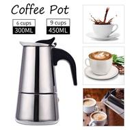 มอคค่าพอท รุ่นสแตนเลส กาต้มกาแฟรุ่นสแตนเลส Moka Pot กาต้มกาแฟสดแบบพกพา หม้อต้มกาแฟแบบแรงดัน เครื่องชงกาแฟ เครื่องทำกาแฟสด เอสเปรสโซ่ ขนาด 6 ถ้วย 300 มล. 9 ถ้วย 450 มล. MOKA POT Joymart