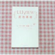 ╪荳荳本舖╪ 現貨販售中 限量 LUVIEW 路薇兒 革命水潤膜日本原裝LUVIEW專櫃(110g) 塑顏革命/泥泡革命
