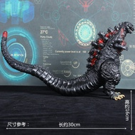BANDAI Godzilla  2020 Movie Version Garage Kit Large  Dinosaur Monster Movable  PVC Action Figure Collectible Model|Action Figures|   - AliExpress