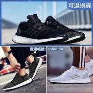 Adidas 愛迪達PureBOOST GO 慢跑鞋 男女鞋 學生 情侶鞋 爆米花 輕便 跑步鞋 運動鞋
