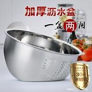 瀝水籃 304不銹鋼盆加厚洗米篩淘米盆瀝水籃洗菜籃漏盆濾水盆廚房洗菜盆 生活主義
