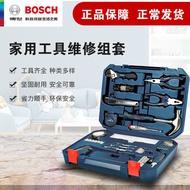 博世BOSCH家用多功能五金工具箱套裝12/66/108/46件棘輪螺絲刀