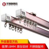 鋁合金窗簾軌道直軌滑輪滑道頂側裝滑軌單雙軌導軌窗簾桿支架配件