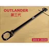 MITSUBISHI 2014-2020 OUTLANDER 引擎室拉桿