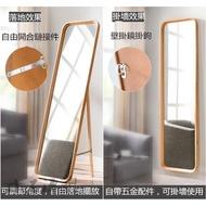 [免運] 加寬櫸木全身鏡 小戶型 天然櫸木 立鏡 穿衣鏡 連身鏡 長方鏡 落地鏡 鏡子 試衣全身鏡 臥室 支架鏡