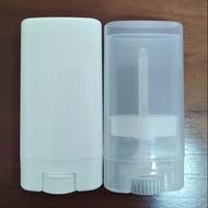現貨 DIY體香膏萬用膏紫草稿膏容器橢圓形空管扁管 15克容量 白色 透明色