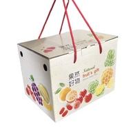 果然好物綜合水果禮盒❤️可裝水果、蔬果、果乾、4入透明番茄盒/客製化貼紙/客製化禮盒 紙盒 紙箱 包裝