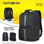 新秀麗Samsonite 透氣寬版背帶大容量後背包 AE1*004 輕量旅行包/商務包 可插掛拉桿雙拉鏈 反車拉鏈 15.6吋筆電/平板包