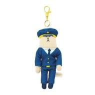 【CRAFTHOLIC 宇宙人】警察熊吊飾(限定款職業系列)