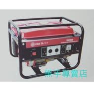 黑手專賣店 肯田CANTA TGC3500 3500W發電機 TGC3000 3000W4000W發電機 TGC4000