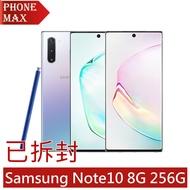 Samsung Galaxy Note10 8G 256G 已拆封 福利機 公司貨