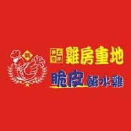 美生菜  | 雞房重地_南機場店