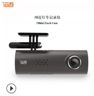 Driving instrument / 70 Mai Xiaomi intelligent driving recorder 1080P wireless WiFi
