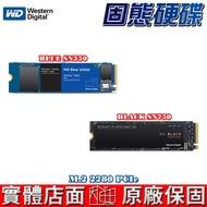 WD 威騰 SN750、SN550 250GB、500GB、1TB SSD M.2 2280 PCIe 固態硬碟 五年保
