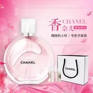 Chanel/香奈兒香水邂逅粉色柔情女士淡香水持久留香35/50/100ML