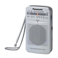 Panasonic國際 AM/FM二波段口袋型收音機 RF-P50 / RF-P50D (非ICF-P26)