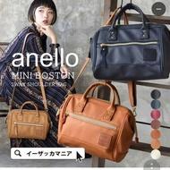 ของแท้100% Anello mini boston 2way shoulder bag AT-H1021 (พร้อมส่ง)