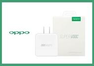 OPPO SuperVOOC 原廠超級閃充電源充電器 10V5A (台灣公司貨)