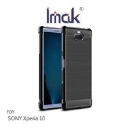 【東洋商行】SONY Xperia 10 / 10 Plus Imak Vega 碳纖維紋套 保護套 保護殼 手機殼 防摔殼 背殼 殼