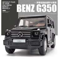 ╭。BoBo媽咪。╮盒裝 彩珀模型 1:32 賓士 Benz G350D 柴油動力車 硬漢車 聲光回力車