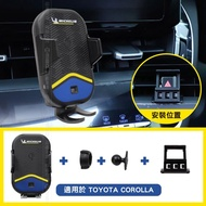 TOYOTA 豐田 Corolla Altis 2019- 米其林 Qi 智能充電紅外線自動開合手機架【專用車款】 ML-99