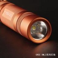 台南永康 convoy S2+ CREE XML2 LED 手電筒 (18650 x1 ) 橙殼白光