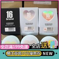 【西瓜小姐】韓國 16brand 麻薯高光粉餅 蜜桃橡皮泥遮瑕偏光粉膏 持久定妝不飛粉