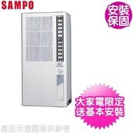 【聲寶】定頻直立式窗型冷氣電壓110V(AT-PC122)