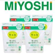 日本 MIYOSHI 無添加 泡沫沐浴乳補充包超值4包組