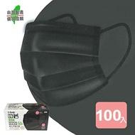 口罩現貨-吸護醫用拋棄式成人平面口罩(時尚黑)-100片