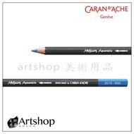 【Artshop美術用品】瑞士 CARAN D'ACHE 卡達 MUSEUM 博物館級水性色鉛筆 (單支) 76色可選