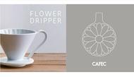 【沐湛咖啡】三洋 有田燒 日本製 花瓣濾杯 錐形濾杯 葵花濾杯 藍色/白色 1-2人份/2-4人份 手沖咖啡濾杯