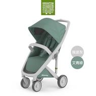 【荷蘭Greentom】Classic經典款-經典嬰兒推車(叛逆灰+文青綠)
