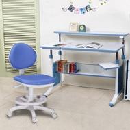 【免運-蒼盛精坊家居-C】第五代創意小天才兩件組-90cm調節桌+素養家成長椅