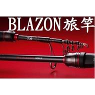 公司貨DAIWA BLAZON MOBILE Bass竿 路亞竿 旅行竿 旅竿 濱海釣具