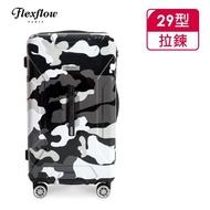 【Flexflow】黑迷彩 29吋 特務箱 智能測重 防爆拉鍊旅行箱(南特系列)