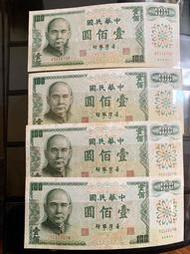 中華民國六十一年 台灣銀行印製 壹百圓元紙鈔 舊版 100元 61年舊鈔