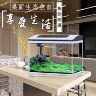 魚缸 金魚缸客廳小型迷你玻璃中型生態水族箱免換水桌面長方形家用懶人 MKS免運
